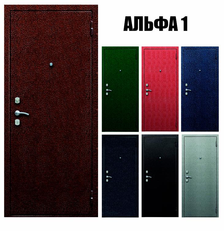 Стальная дверь «Альфа 1»