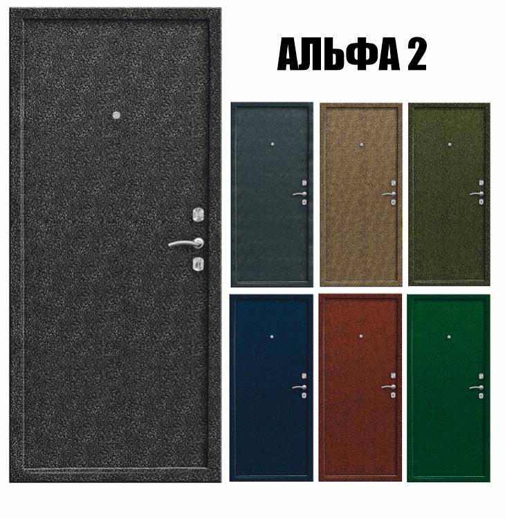 Стальная дверь «Альфа 2»