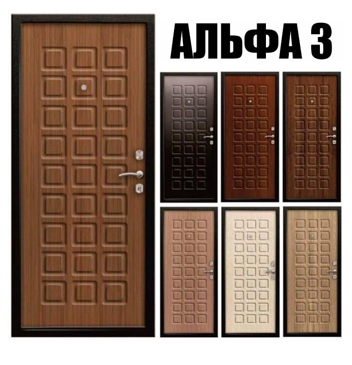 Стальная дверь «Альфа 3»