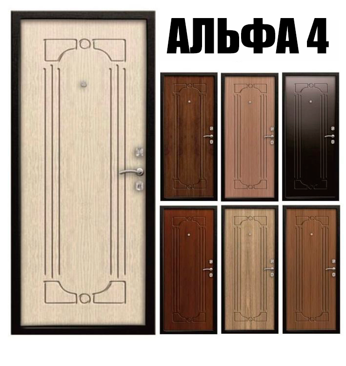 Стальная дверь «Альфа 4»