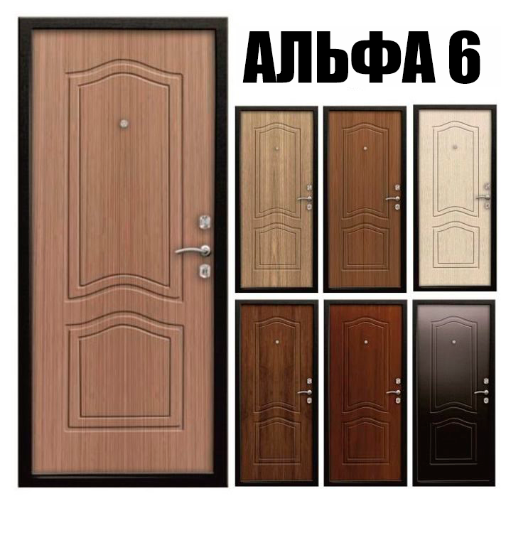 Стальная дверь «Альфа 6»