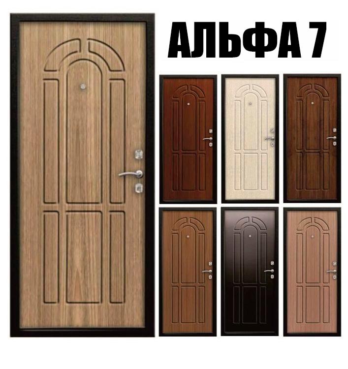 Стальная дверь «Альфа 7»