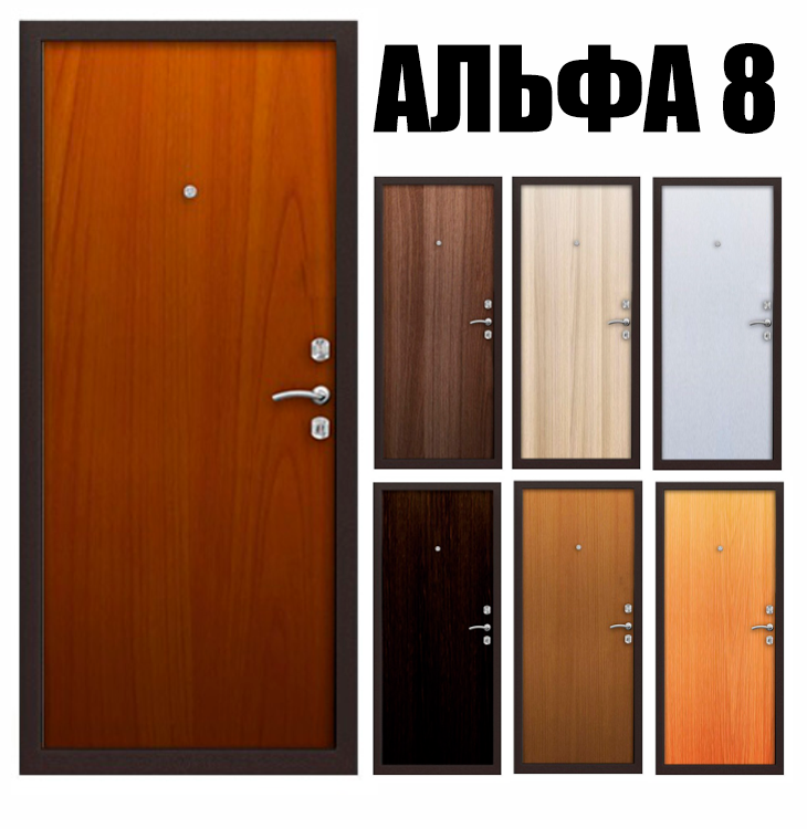 Стальная дверь «Альфа 8»