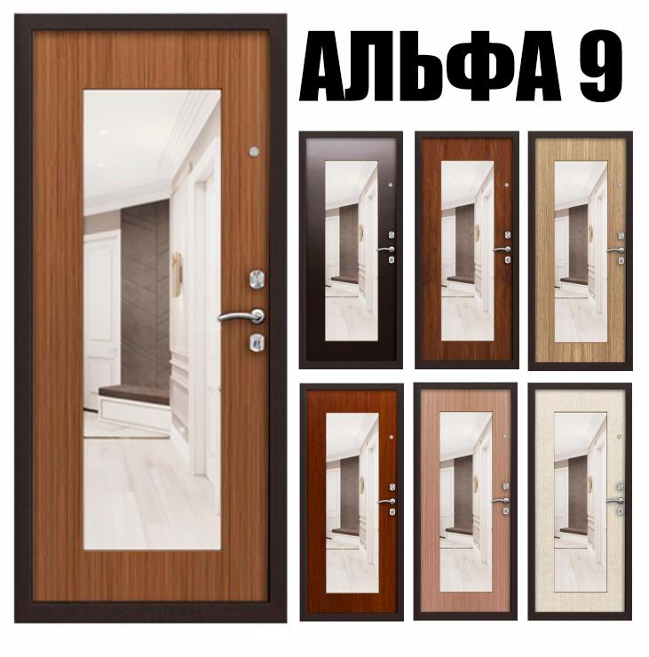 Стальная дверь «Альфа 9»